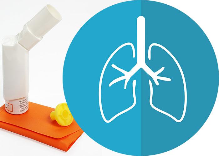 диагностицира бронхиална астма