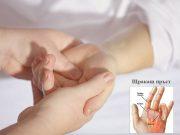 щракащ пръст (стенозиращ тендовагинит)